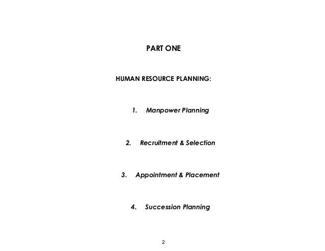 human resources policy manual pdf