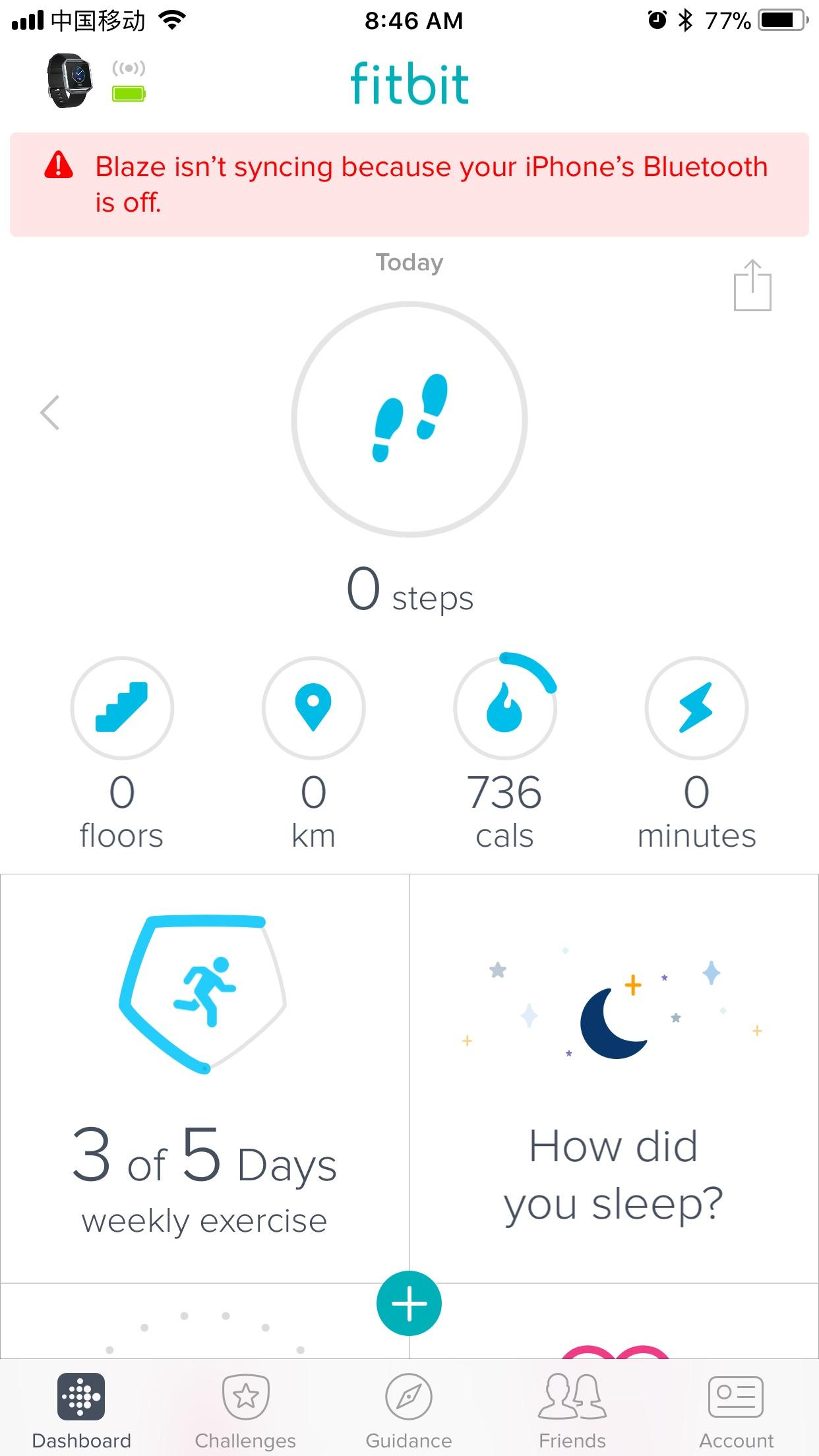 how do i manually sync my fitbit